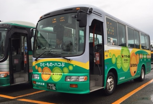 は と 路線 バス